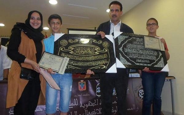 الدار البيضاء.. مهرجان رمضان المعاريف يكرم مبدعين في الخط العربي