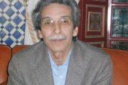 إطلاق اسم ادريس بنزكري على المعهد الوطني للتكوين في مجال حقوق الإنسان