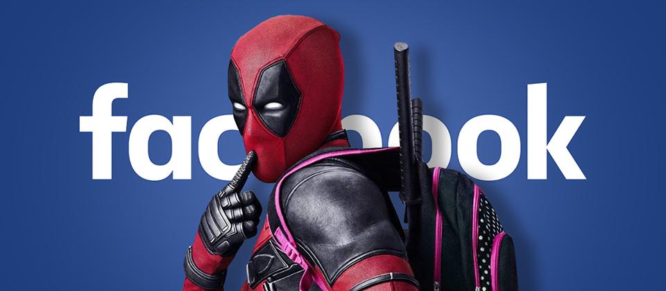 3 سنوات سجنا لشخص قام بنشر فيلم Deadpool على الفيسبوك