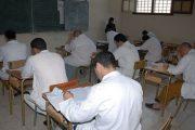 120 نزيلا حصلوا على شهادة الباكالوريا في دورة يونيو