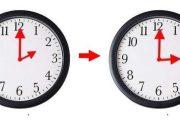 وزارة الوظيفة العمومية تكشف موعد إضافة 60 دقيقة إلى التوقيت الرسمي