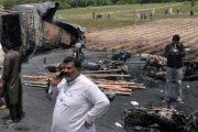 بالفيديو.. مقتل 148 باكستانيا في انفجار شاحنة تقل الوقود