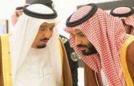 الملك سلمان يغير نظام الحكم بالسعودية.. وهذا ما قرره