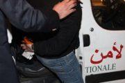 أمن مراكش يشن الحرب على المخدرات و