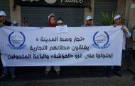 بالفيديو.. مواطنون يتحسرون على ''شوهة'' برانس البيضاء