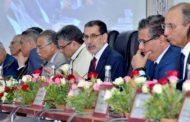 استجابة لخطاب عيد العرش.. الحكومة تضع 15 إجراء إستعجاليا لإصلاح الإدارة