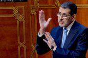 ملفات هامة تجر العثماني للمساءلة بالبرلمان يوم الاثنين