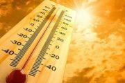 درجات الحرارة تصل إلى مستويات قياسية اليوم بعدة مناطق