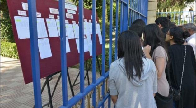 وزارة التربية الوطنية تكشف عدد الناجحين في ''البكالوريا الاستدراكية''