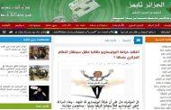 إعلام الجزائر يتنبأ بنهاية خرافة البوليساريو