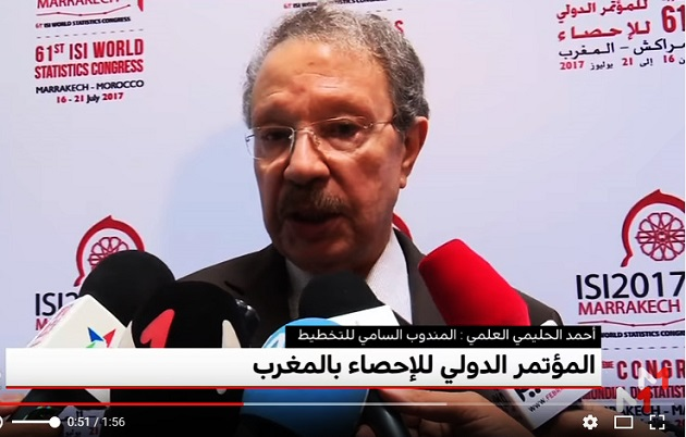 مراكش.. خبراء من 120 دولة يتبادلون تجاربهم في مجال الإحصاء