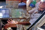 صور لمهندس دولة يعيش التشرد تلهب مواقع التواصل الاجتماعي