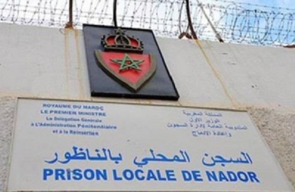 إدارة سجن الناظور تنفي تعرض معتقلين للاعتداء