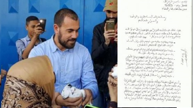 رسالة من السجن يؤكد فيها الزفزافي براءته مع باقي معتقلي الحسيمة