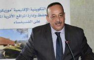 وزير الثقافة والاتصال يراسل قناة