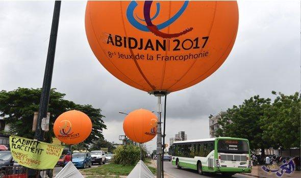 إلغاء مباراة المغرب أمام الغابون في الألعاب الفرانكوفونية