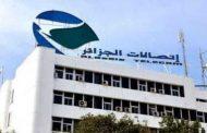 جزائريون يشتكون غلاء الأنترنيت ويطلقون حملة