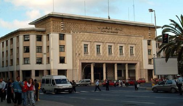 بنك المغرب: انخفاض الاحتياطيات الدولية وتراجع سعر صرف الدرهم مقابل الأورو
