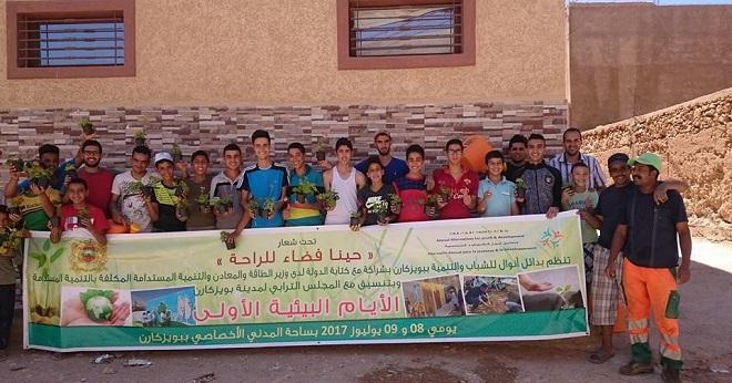 بدائل أنوال للشباب والتنمية تنظم أيامها البيئية الأولى