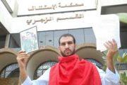 عاجل. القضاء يقول كلمته في حق الكرطومي ولبداحي