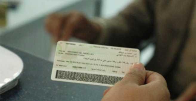 لهذه الأسباب الحكومة ستغير أرقام البطاقة الوطنية عند جل المغاربة