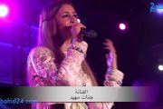 جنات مهيد: أبحث عن فنان مغربي لـ