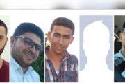 لجنة التضامن مع شباب الفيسبوك: محاكمة شباب