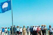 اللواء الأزرق يرفرف على 25 شاطئا مغربيا في هذا الصيف (اللائحة)