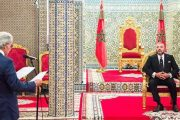 الجواهري يقدم للملك محمد السادس التقرير السنوي حول اقتصاد المغرب