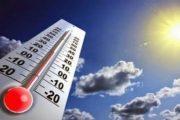 موجة حرارة جديدة تضرب المملكة.. و''الشركي'' بهذه المناطق