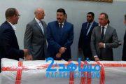 السلطات المغربية تسلم السفير الإيطالي لوحة ثمينة سُرقت من إيطاليا (صور- فيديو)