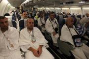 إحرام الحجاج في الطائرات المتوجهة إلى مكة المكرمة يوم الثلاثاء المقبل