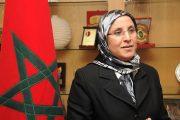 وفاة أحد النزلاء بمركز تيط مليل يجر الحقاوي إلى المساءلة