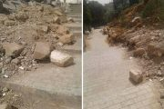 سكان حي أبي رقراق يطالبون بترميم سور ورفع الضرر عنهم