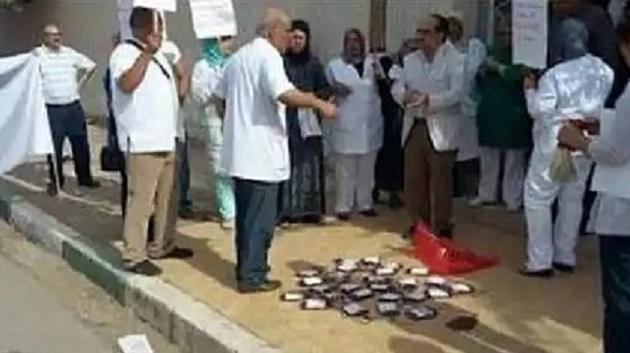 وزارة الصحة تكذب صور أكياس الدم المشتتة أرضا بمكناس