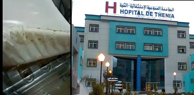 مصحة ولادة تنهشها الديدان بولاية بومرداس الجزائرية