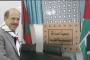 زياد الجعبري: أنتم محظوظون كثيرا بملككم حافظوا على كينونتكم وعلى مغربكم الرائع