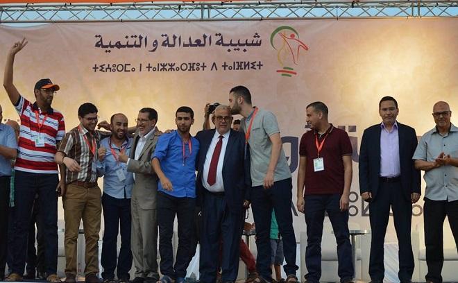 ملتقى شبيبة العدالة والتنمية يخص الشباب المفرج عنهم باستقبال حار