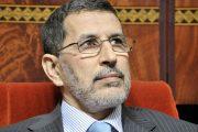 العثماني يقر بصعوبة تتبع تعليم مغاربة الخارج