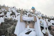 أكثر من مليوني حاج يقفون اليوم على صعيد «عرفة»