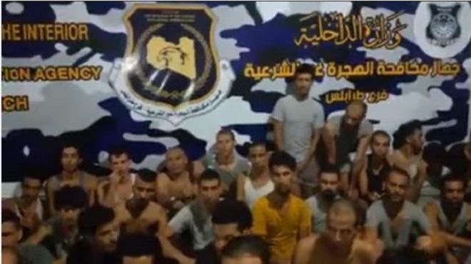 انطلاق عملية عودة المغاربة العالقين في ليبيا