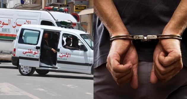 الرشيدية.. توقيف شخص بتهمة التبليغ عن جريمة وهمية