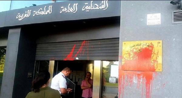 القنصلية المغربية بطاراغونا ومسجد يتعرضان لأعمال عنصرية