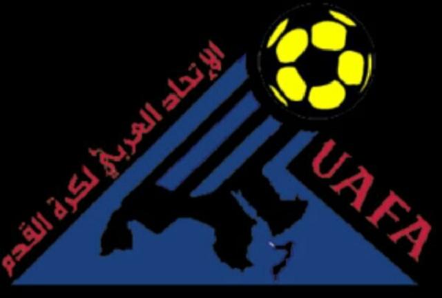 المغرب يستضيف البطولة العربية للأندية لعام 2018