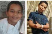 معاناة أسرة بالبيضاء اختفى طفلها في ظروف غامضة (صور)