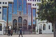 أمن الدار البيضاء: توقيف أزيد من 62 ألف شخص خلال 7 أشهر
