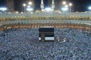 السعودية تعلن وفاة 54 حاجا من 728 ألفا توافدوا إليها