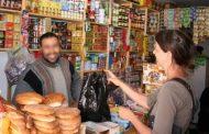 مجلس البيضاء يفرض شروطا غير مسبوقة على محلات المواد الغذائية