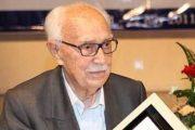 عبد الكريم غلاب.. السياسي والأديب المخضرم في ذمة الله