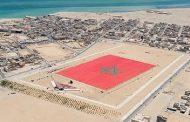 في ذكرى 38 لاسترجاع وادي الذهب واستكمال الوحدة الترابية للمغرب
